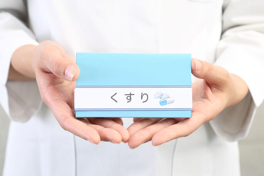 副作用を最小限に抑えるためにも医師の診察は必須