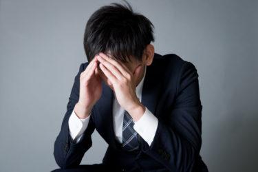 身体の不調が引金となる器質性EDの原因と治療法