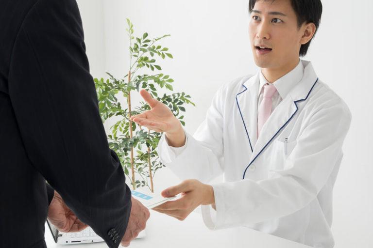 ED治療の流れとは?病院で行われる診察の流れを紹介します