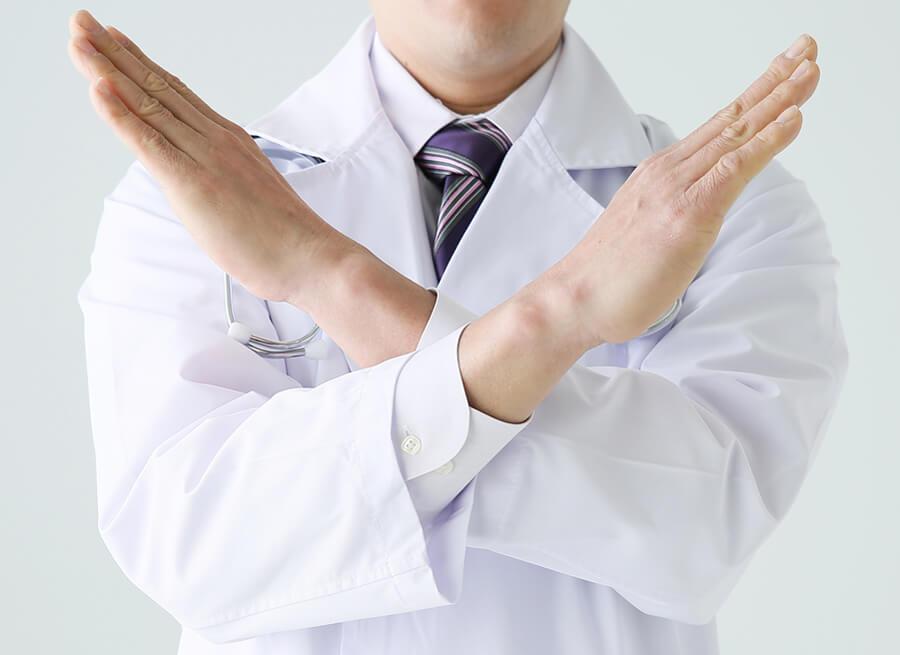 シアリスの服用には医師の診断が必要です