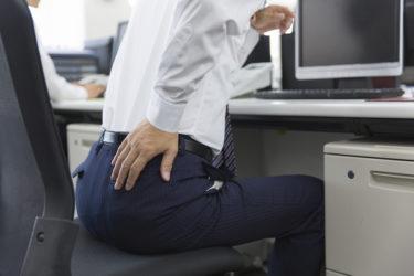 腰痛がEDを引き起こす?中高年に多い症状の意外な関係性